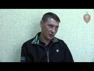 Завербованный СБУ житель Стаханова отказался от сотрудничества с украинскими спецслужбами