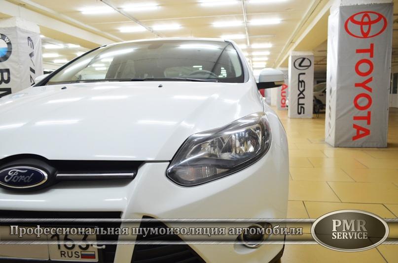 Шумоизоляция Ford Focus 3, изображение №2