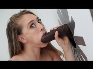 [gloryhole] kagney linn karter 2 [hd 1080, big tits, black, blowjob, cumshot, interracial, mandingo, oral, sex, swallow]