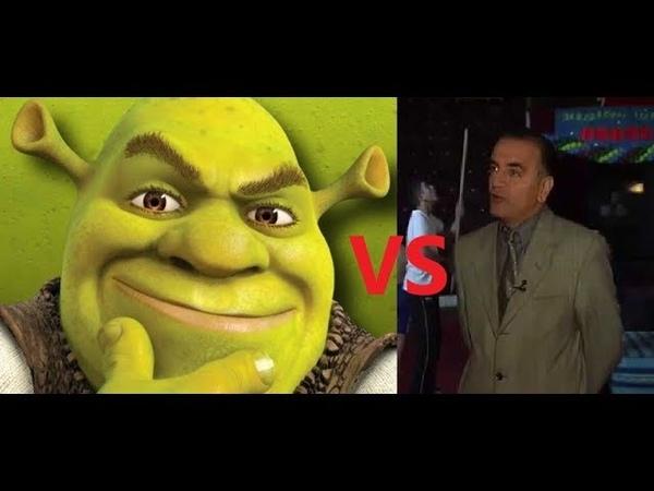 Sos Petrosyan To anasun Shreki tarberak humor 25 3