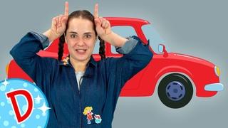 МАШИНКА - Дискотека для Детей - Учимся танцевать Песенка Кукутики - Диско