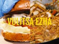 Vulitsa Ezha Festival