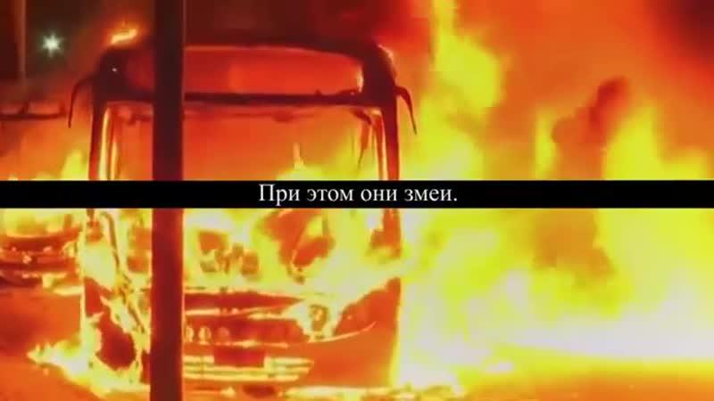 Hell is xn earth russian lyricks