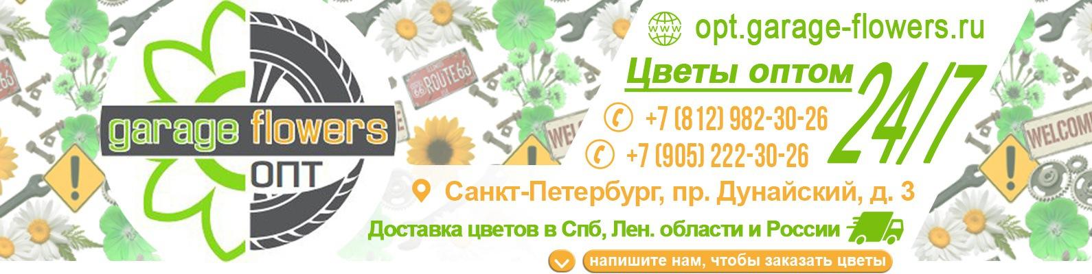 nartsissi-optovaya-baza-tsvetov-na-ligovskom-tsvetov