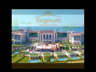 Regnum Carya Golf & Spa Resort Турция