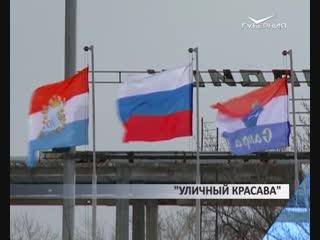 Уличный красава Самарские команды поборются за установку футбольного поля в своем дворе