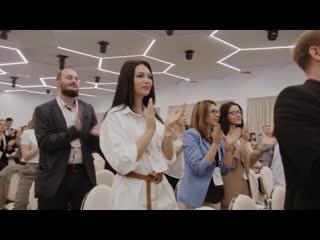 Всероссийский Конгресс Предпринимателей Орифлэйм