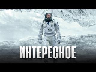 Интересное: 10 фильмов для тех, кто мечтает покорить космос!