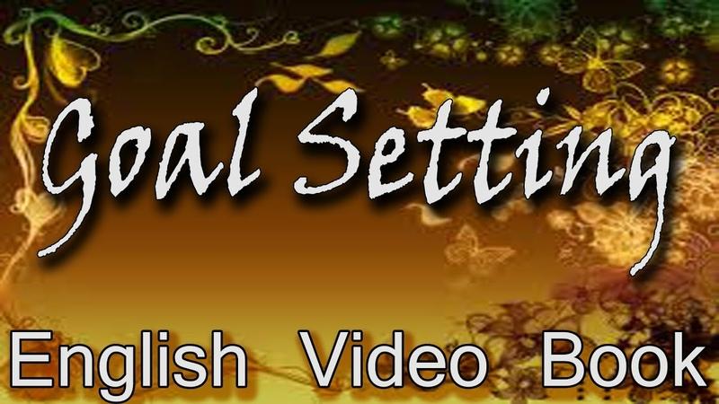 English Video Book   Goal Setting