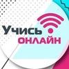 Репетитор ЕГЭ| Ирина Воронина
