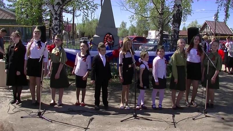 08.05.18 Концертная программа ко Дню победы