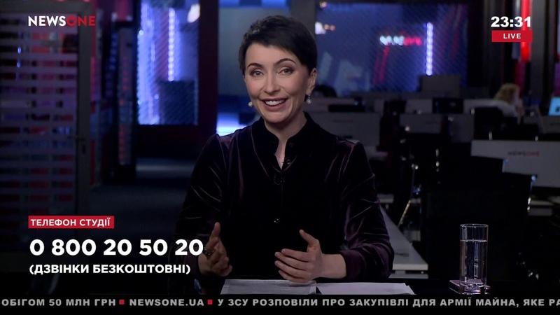 Лукаш современная Украина ямы и колдобины по которым спотыкаясь идут агитаторы 04 03 19