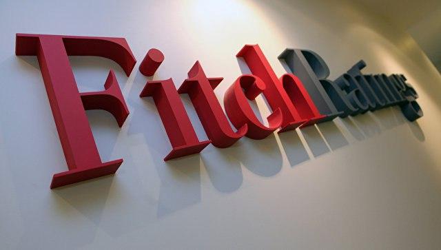 Fitch изменило прогноз по рейтингу РУСАЛа