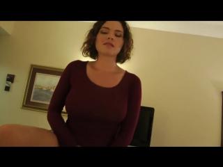 Болтливая мама трахает сына, POV busty round tit mom sex fuck incest family ass suck dick porn (Инцест со зрелыми мамочками 18+)