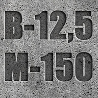 Унеча бетон купить бетон мульт
