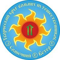 Логотип Солнечный Ветер
