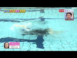 London hearts (2015.12.08) - chubby women athletic competition (動ける おデブ女王 決定戦)
