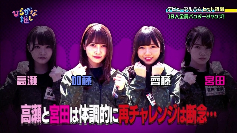Hiragana Oshi ep11 от 2018.06.24
