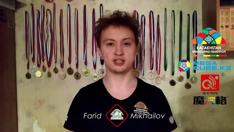 Вот почему интересно участвовать на чемпионатах организованных Kazakhstan Speedcubing Federation
