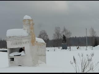 Чтобы не было войны. Фестиваль поколений в Ленобласти открылся в сожженной дотла деревне