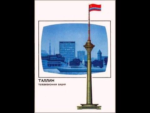 Eesti NSV / Soviet Estonia
