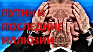 Сурковская пропаганда: Путин о пенсионном возрасте
