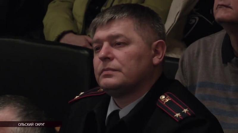 Вокружном центре состоялся отчёт главы Ольского округаДениса Морозова