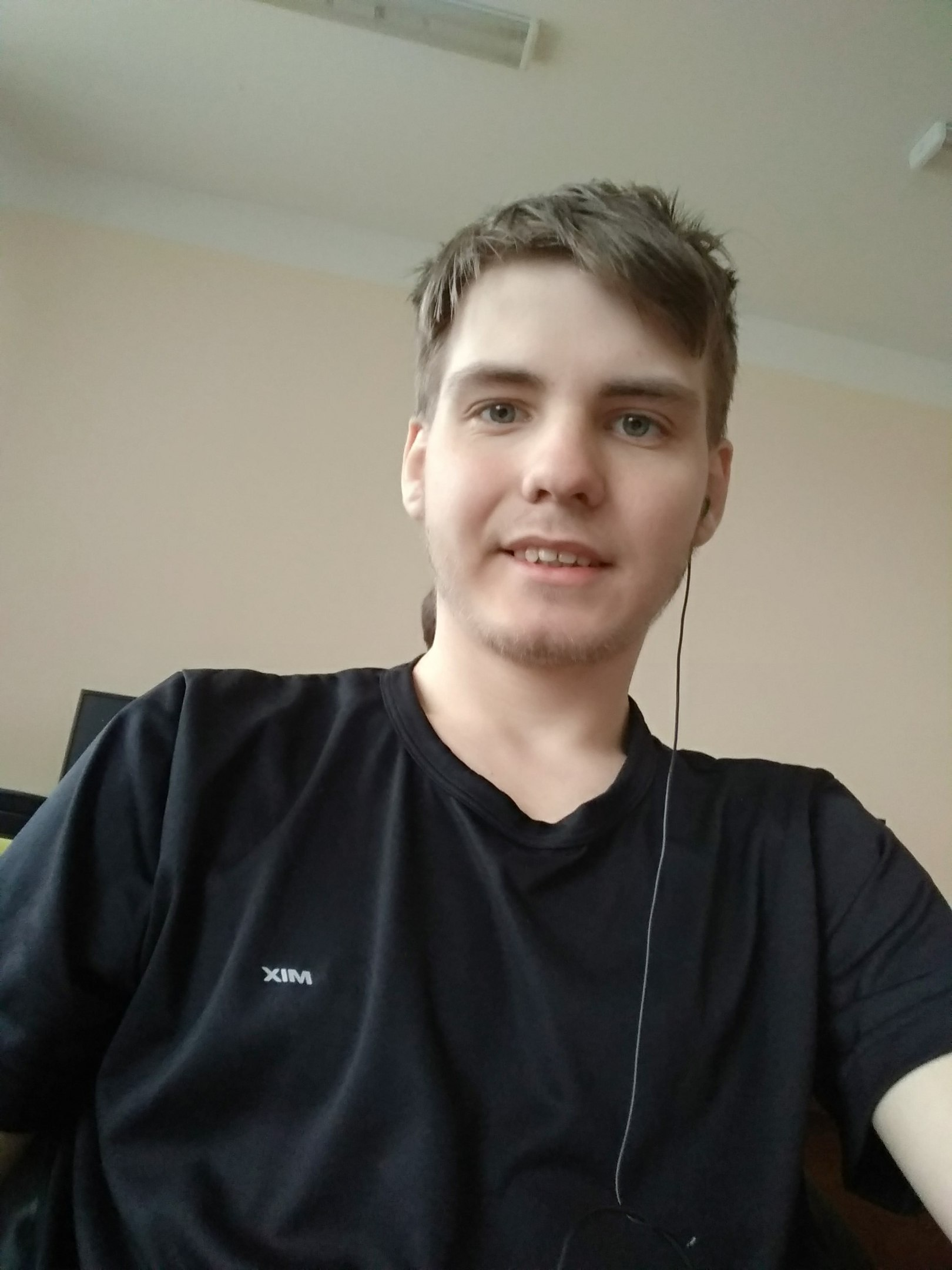 Andrew, 20, Magnitogorsk