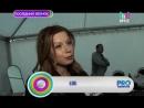 28.05.2012 Pro Новости
