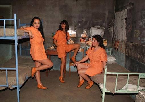 секс в женской тюрьме бесплатно