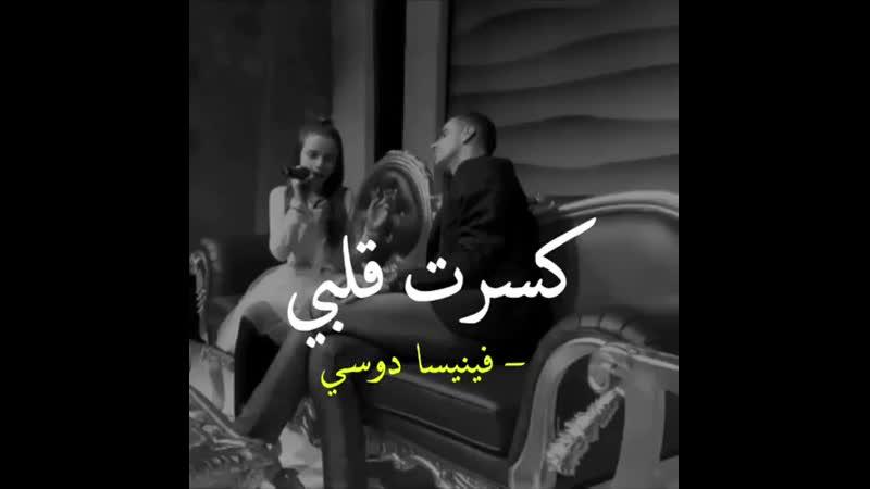 Aramam مترجمه للعربيه
