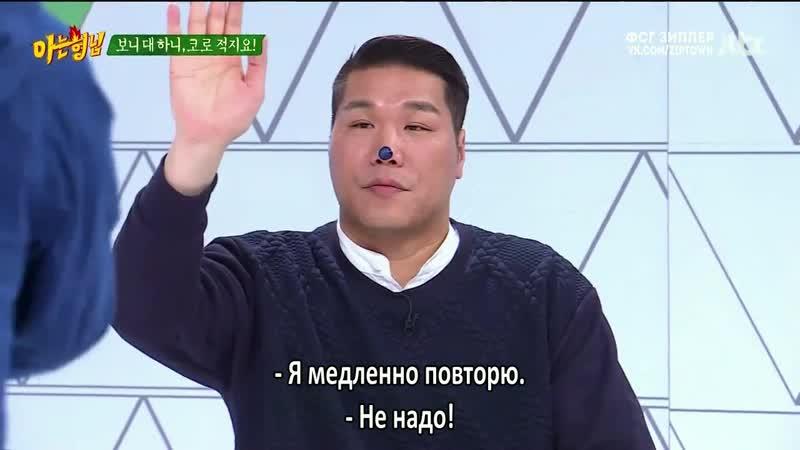 Всеведущие братья 09 - Как Братья стали сами собой [рус.саб]