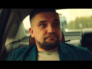 Премьера клипа! Крёстная Семья feat. MEDUZA и Баста - Коплю на Феррари (ft.)