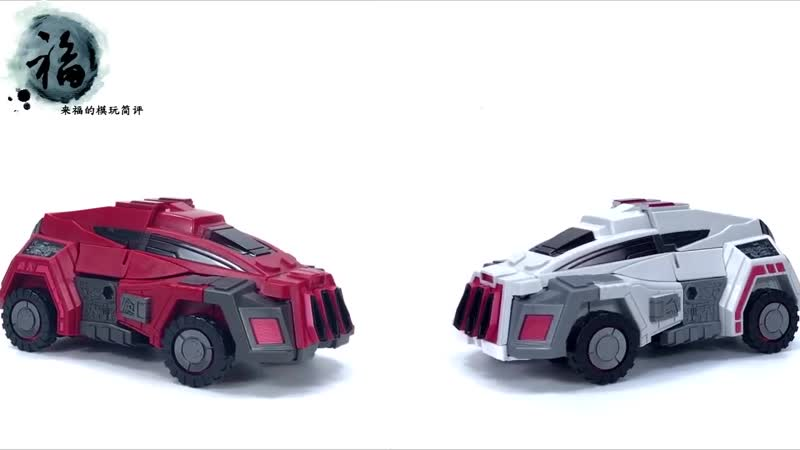 PX-20 Planet X - Vejovis(War For Cybertron Ratchet) and PX-21 Mars(War For Cybertron Ironhide)
