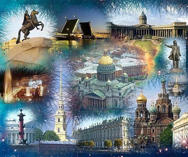раз открытки с днем рождения с видами санкт-петербурга время революции