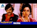 Adutha Varisu Movie Songs Vaazhga Video Song Rajinikanth Sridevi Silk Smitha Ilayaraja