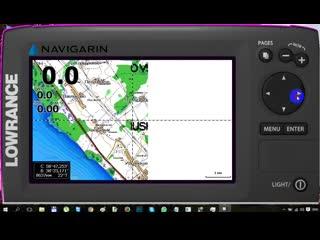 Карты Lowrance Elite-7ti ( HDS )Рыбинского водохранилища от