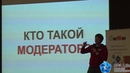 Дмитрий Буров Льем вместе с MyTarget CPALife 2016