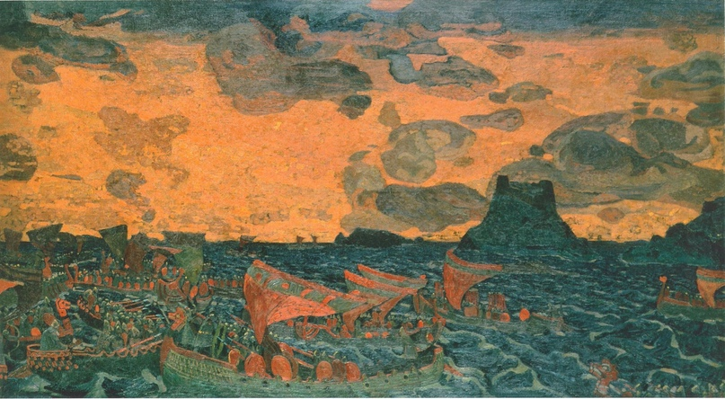 Н.К. Рерих «Бой» 1906