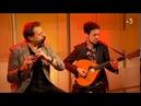 Duo Barou-Pellen - « The Rainy day »