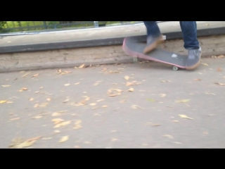 Ramses on skate sketchy bs 5-0 (maybe some king of salad grind) slow-mo