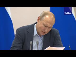Путин проводит совещание о мерах по ликвидации последствий паводка в Иркутской области