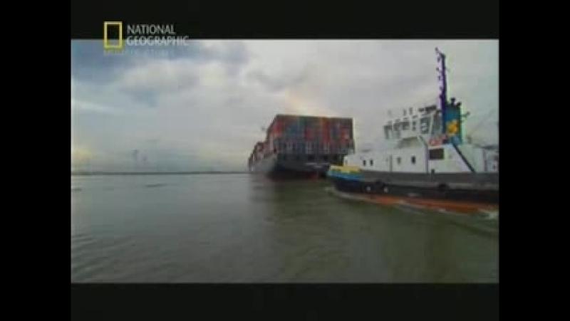 порт в Ротердаме