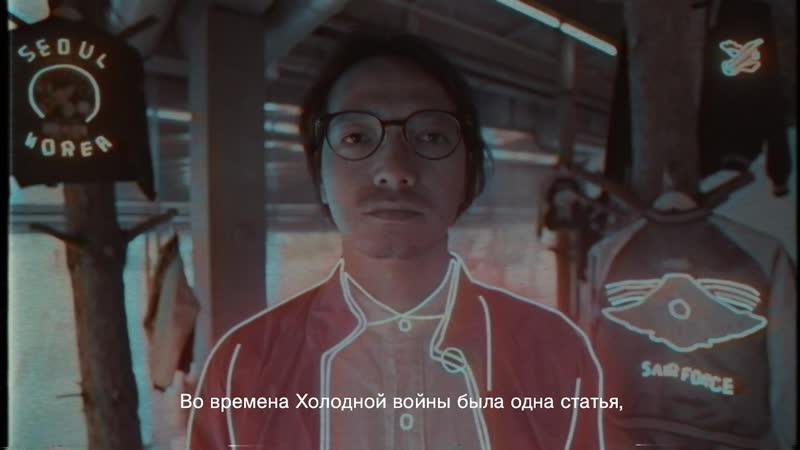 «Ткань процветания»: Юитиро Тамура об инсталляции «Эй, папа, эй, брат»