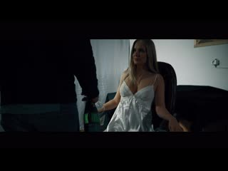 Море Монро - Девочка-Яд (2018)