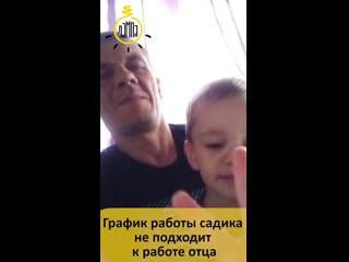 На урале у отца-одиночки забрали ребенка после его жалоб на тяжёлую жизнь.