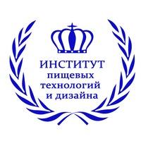 Логотип ИНСТИТУТ ПИЩЕВЫХ ТЕХНОЛОГИЙ И ДИЗАЙНА