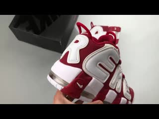 Nike air more uptempo - time to win
