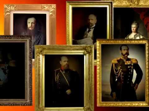 История Отечества в портретах П А Столыпин документальный цикл В С Правдюка