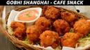Gobi Shanghai Cafe Style Fluffy Snack CookingShooking Recipe